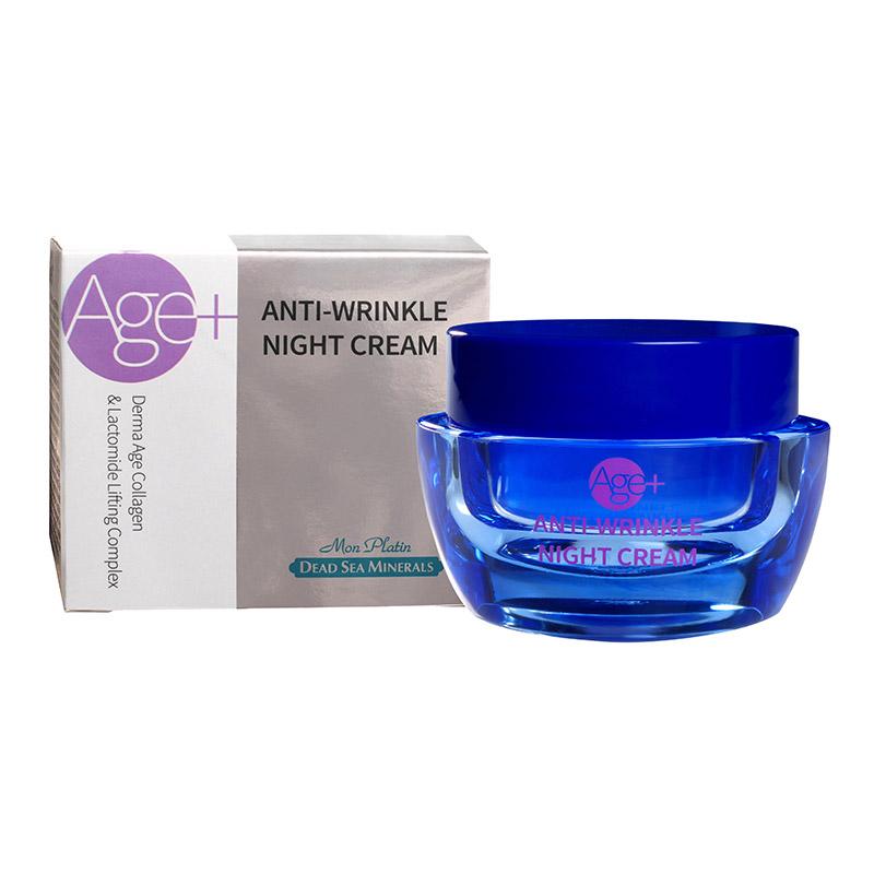 Derma age collagen lifting complex anti wrinkle night cream