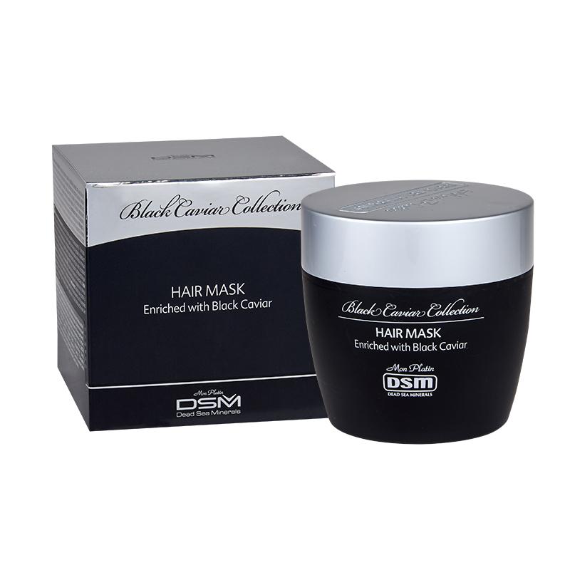 Hair mask with vitamins capsules black caviar