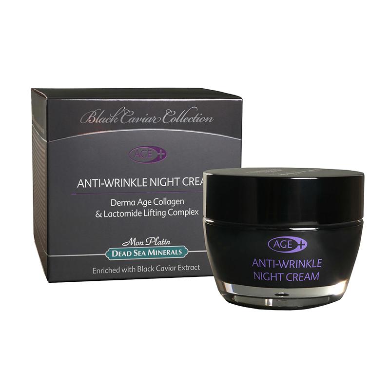 Anti-wrinkle night cream derma-age black caviar