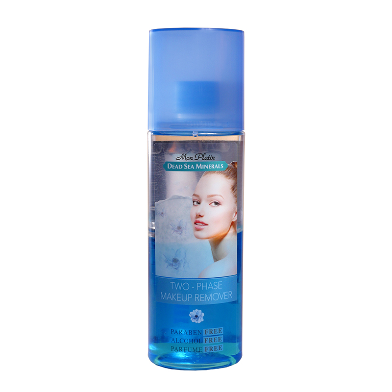 Two-phase makeup remover